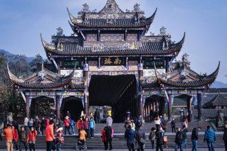 Teaching English in China