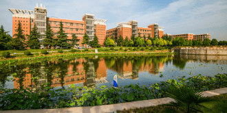 Where I Teach - Henan Polytechnic University